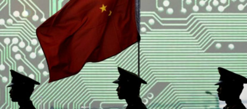 Security Breaches in China can Result in the Death Penalty